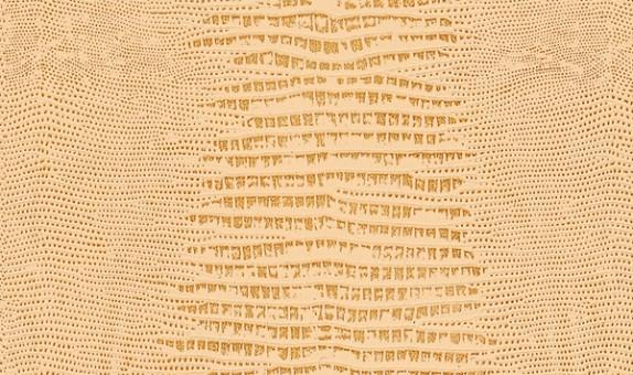 Boa Sand